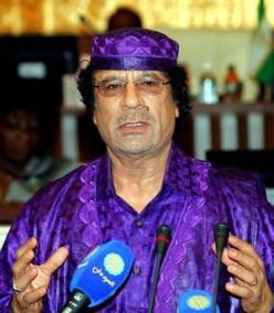 qadaffi Purple