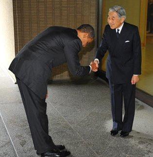 obama bow akihito