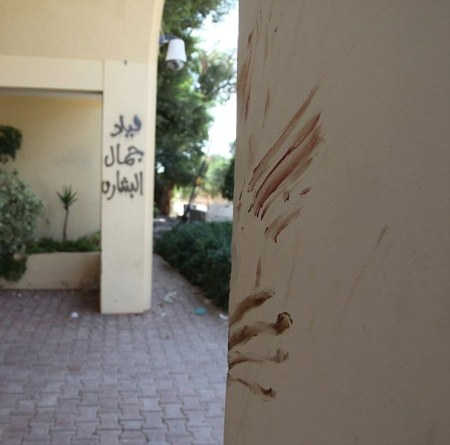 Benghazi Consulate attack aftermath, bloody fingerprints